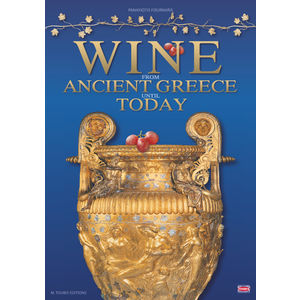 Wine From Ancient Greece Until Today