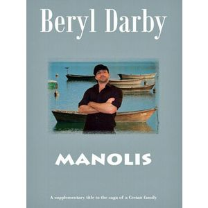 Manolis by Beryl Darby